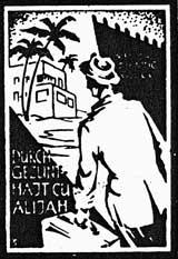 Plakat des DP-Medical-Department: Durch Gesundheit zur Alija.