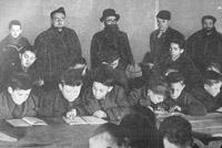 Talmud-Thora-Schüler in Neu-Ulm
