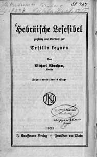 Lesefibel von Ilse Wertheimer