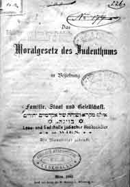"""Buch aus dem Bestand der """"Lese- und Redehalle"""""""